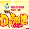 变色鸟DIY体验馆