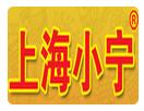 上海小宁沪语早教