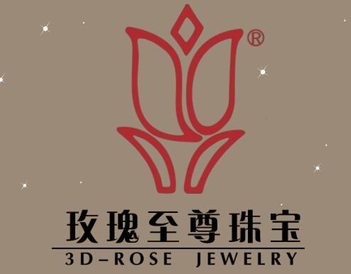 玫瑰至尊珠宝加盟