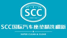 SCC国际汽车座垫